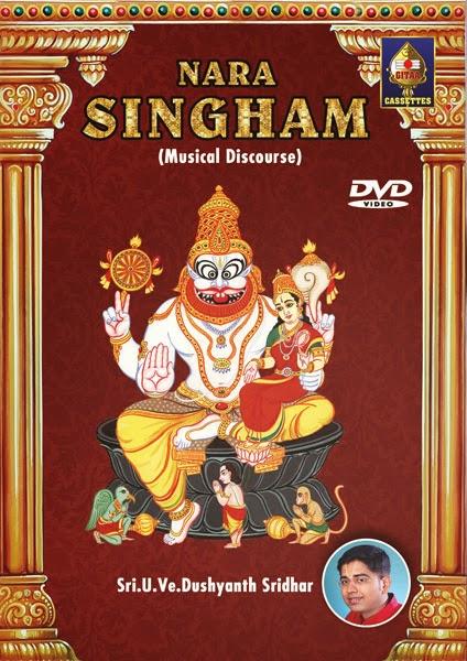 Nara Singham musical discourse