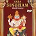 Sri U.Ve. Dushyanth Sridhar's new album - Nara Singham