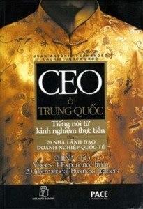 CEO ở Trung Quốc