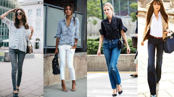 como usar calca jeans no trabalho