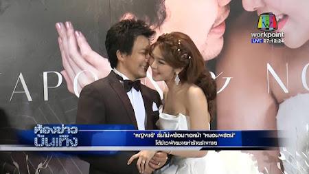 Frekuensi siaran Workpoint TV HD Thailand di satelit Thaicom 6 Terbaru