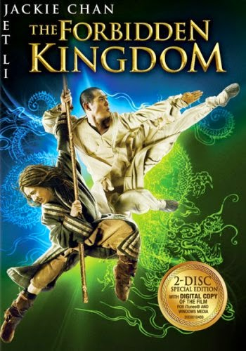 The Forbidden kingdom (Dula te Bhatti)