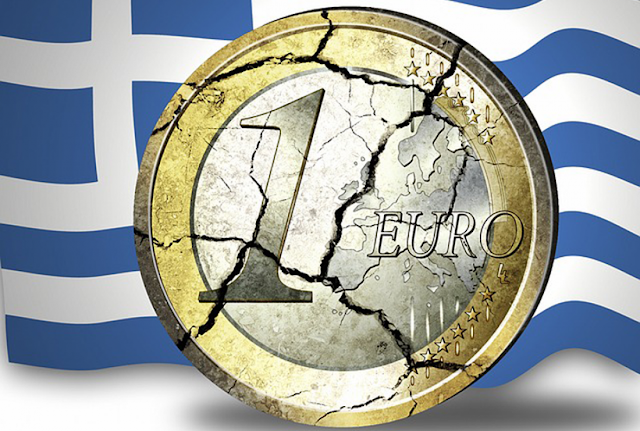 158 δις το χρέος μας στα 170 χρόνια με δραχμή - 240 δις στα 16 χρόνια με ευρώ: Τι δεν καταλαβαίνουμε επιτέλους!!!
