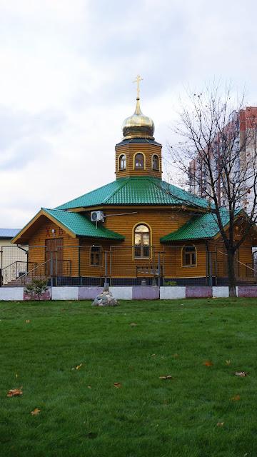 Фото Храма Алексия человека Божия в Москве