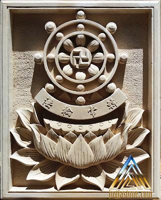 Ukiran batu alam paras jogja (batu putih) Gambar Roda dharma