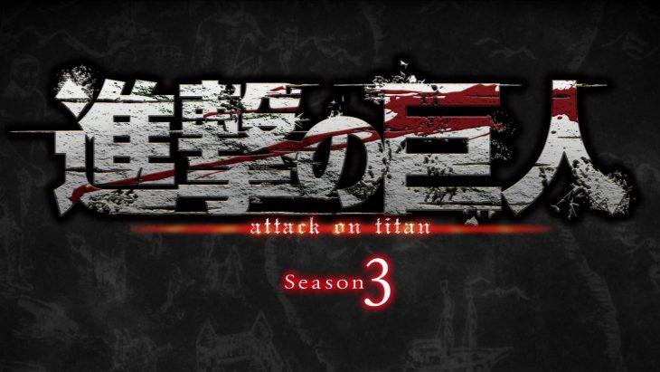 El final de la segunda temporada del anime de Shingeki no Kyojin ha anunciado la producción de una tercera temporada de la serie para 2018. La segunda temporada de Shingeki no Kyojin comenzó su emisión el pasado mes de abril y contó con un total de 12 episodios. El manga actualmente cuenta con más de 66 millones de copias impresas y, actualmente, está en producción un juego para Nintendo 3DS basado en su segunda temporada, Attack on Titan 2: Future Coordinates.