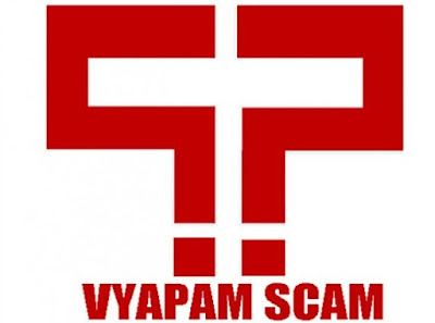 Icon Showing VYAPAM Symbol