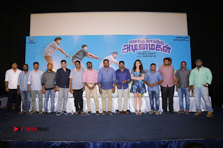 Enakku Vaaitha Adimaigal Tamil Movie Press Meet Stills  0030.jpg