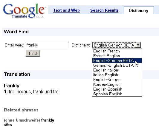 قاموس جوجل