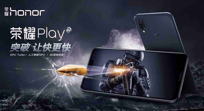 Honor Play with Kirin 970 SoC and GPU Turbo flagship gaming phone launched!