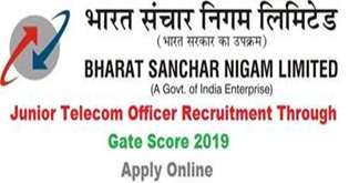 BSNL Hiring JTO through GATE Score 2019 |