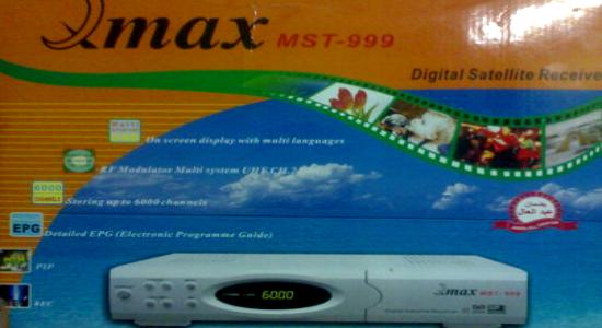 سوفت وير رسيفر کیوماکس 999 ميني لحل مشاكل الجهاز