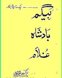 Begam Badshah Ghulam