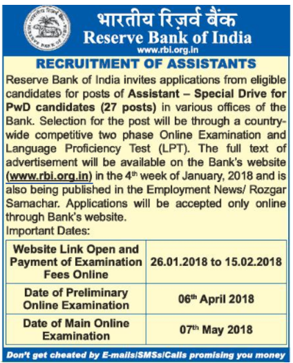 RBI (Reserve Bank of India) Recruitment Notification