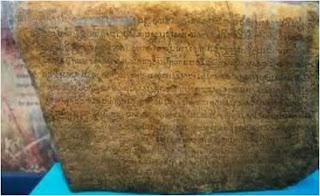 Makalah Sejarah (Peradaban Kerajaan Sriwijaya - Indonesia)A