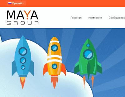 maya-group-zastavka-www.zarabotai.online