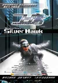 Silver Hawk (2004) 300mb Hindi Download Dual Audio DvdRip