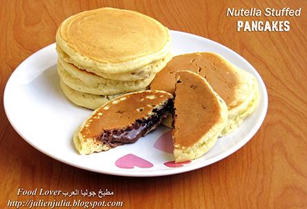 Nutella Stuffed Pancakes بان كيك محشي نوتيلا