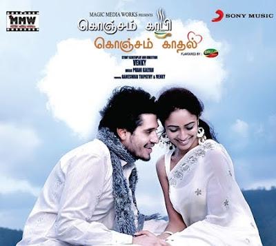 Idhu kathirvelan kadhal tamil mp3 free download.