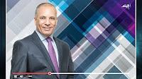 برنامج على مسئوليتى حلقة الاثنين 12-12-2016 مع احمد موسى