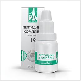 Пептидный комплекс №19 — для метеозависимых и кардиобольных