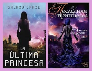 portadas de La última princesa