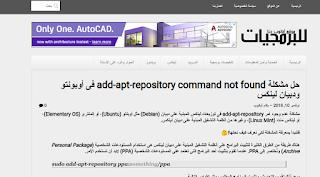 شكل موقع أبانوب حنا للبرمجيات الجديد