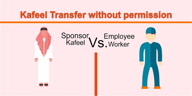 Kafeel Transfer without permission Changing sponsor