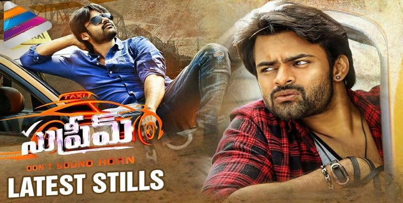 Supreme (2016) Telugu Movie Watch Online DVDRip