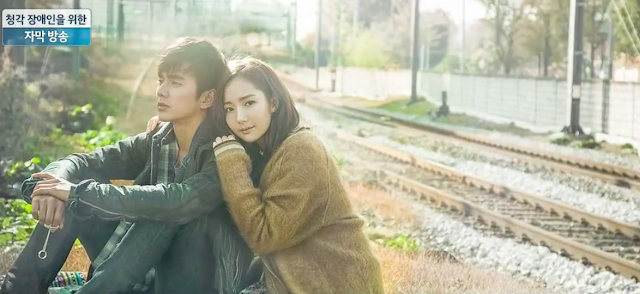 Yoo Seung Ho and Park Min Young in Son's War