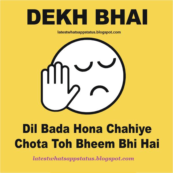 Top 5 Dekh bhai quotes and pics : attitude status ...