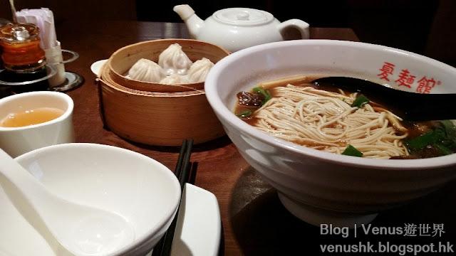 圓方夏麵館