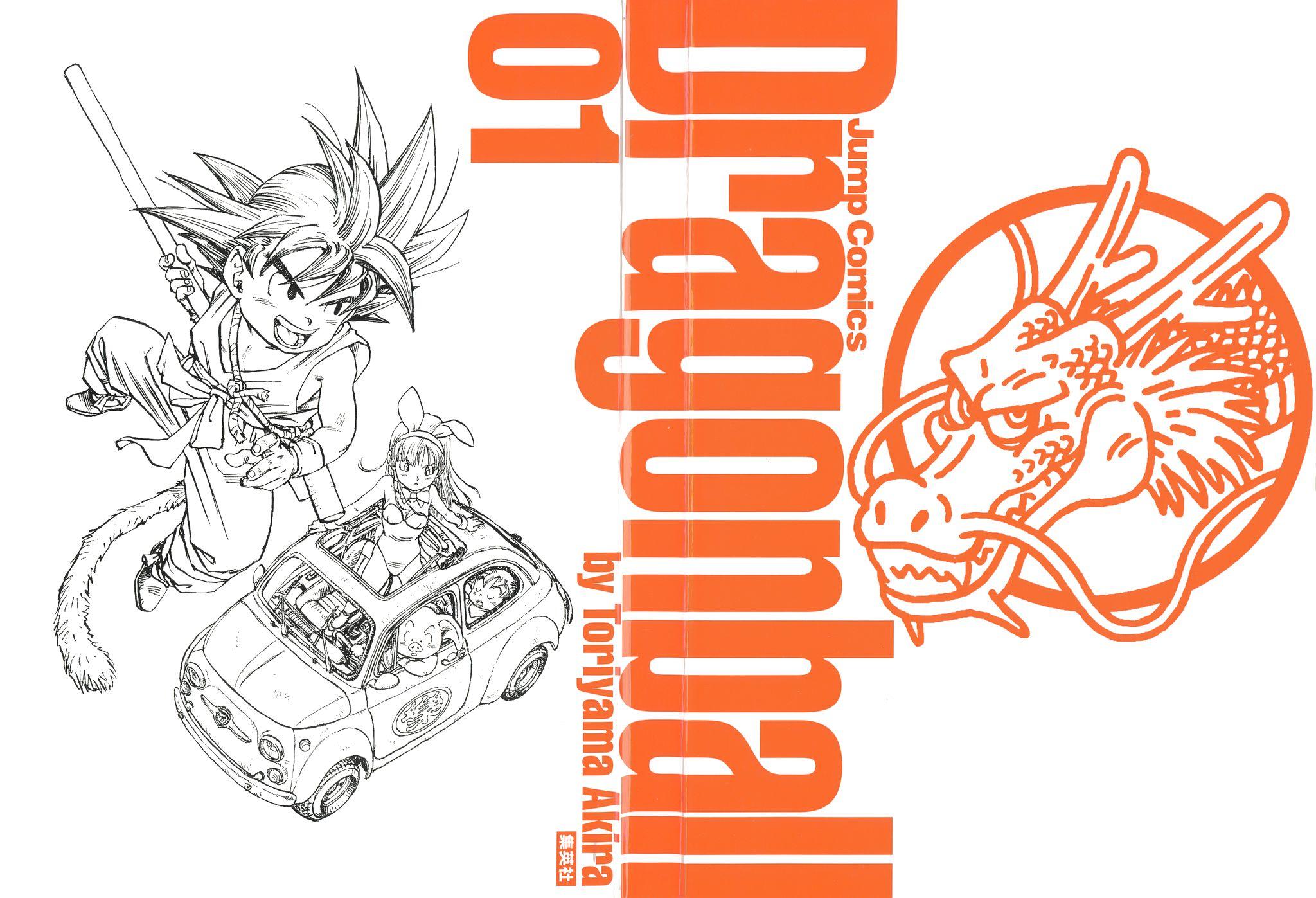Dragon Ball chap 1 trang 4