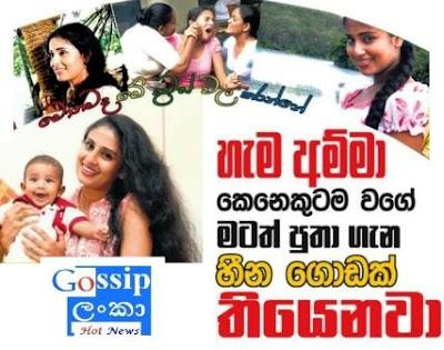 Actress Manjula Kumari' Son - Gossip Lanka