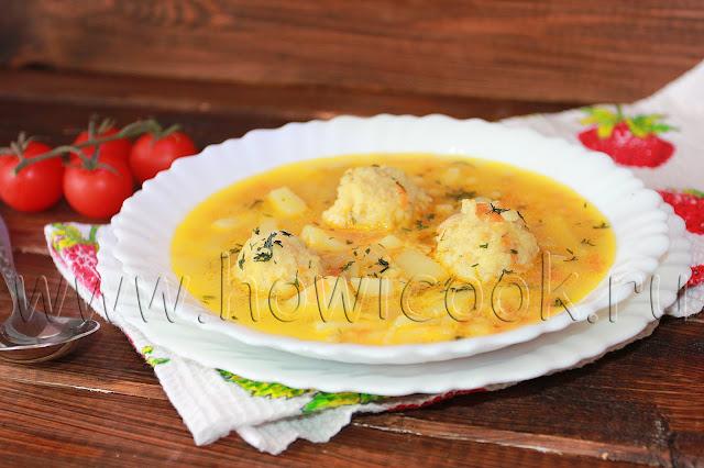 рецепт супа с рыбными фрикадельками