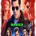 Race 3 full hd movie download|| free dowload