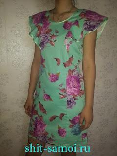 Мастер класс по шитью платья с крылышками