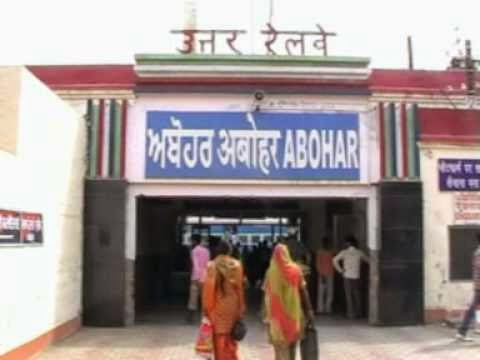 Abohar Abs City Railway Station Abohar City Near Fazilka