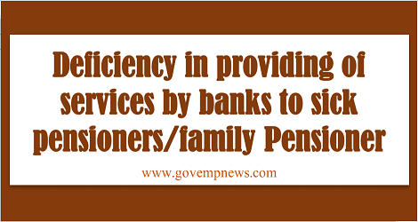 deficiency-in-providing-services-by-banks