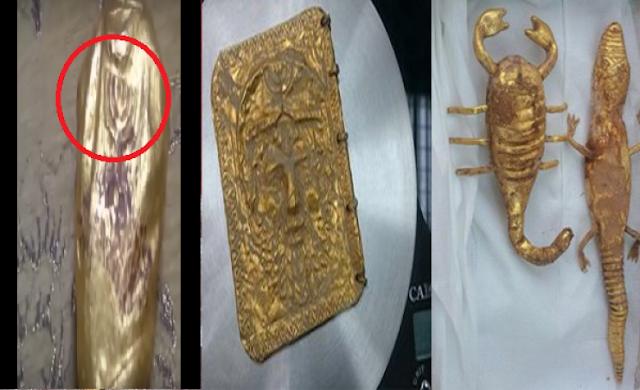 ما هي سر وحقيقة الكنز الذي عثر عليه سعوديون وقدروه بملايين الدولارات  و يظهر فيه كتابات عبرية ؟؟ إليكم التفاصيل