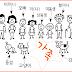 Phương pháp học tiếng Hàn hiệu quả dành cho người mới bắt đầu