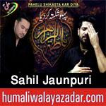 http://www.humaliwalayazadar.com/2018/02/sahil-jaunpuri-nohay-special-kalam-2018.html