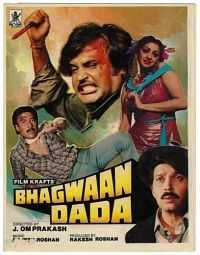 Bhagwaan Dada (1986) Full Movie Download 400mb DVDRip 480p