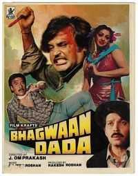 Bhagwaan Dada (1986) Full Movie Download 400mb DVDRip 480p