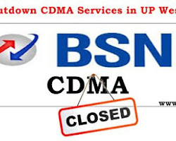 Revision of Prepaid CDMA bsnltariff plans to comply with