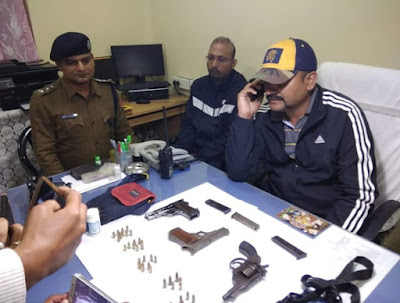Police seized firearms and ammunitions in Kalimpong