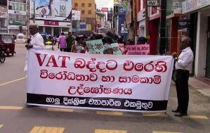 Galle traders stage protest  Harthal