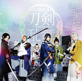http://armazem-otome.blogspot.com.br/2017/03/touken-ranbu-musical-kimi-no-uta.html