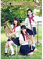 T-28540 女子●生吹奏楽部夏合宿中出