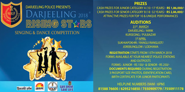 Darjeeling Rising Star final on July 28,29